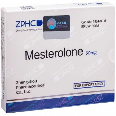 Masterolone Мастеролон 50 мг, 50 таблеток, ZPHC в Астане